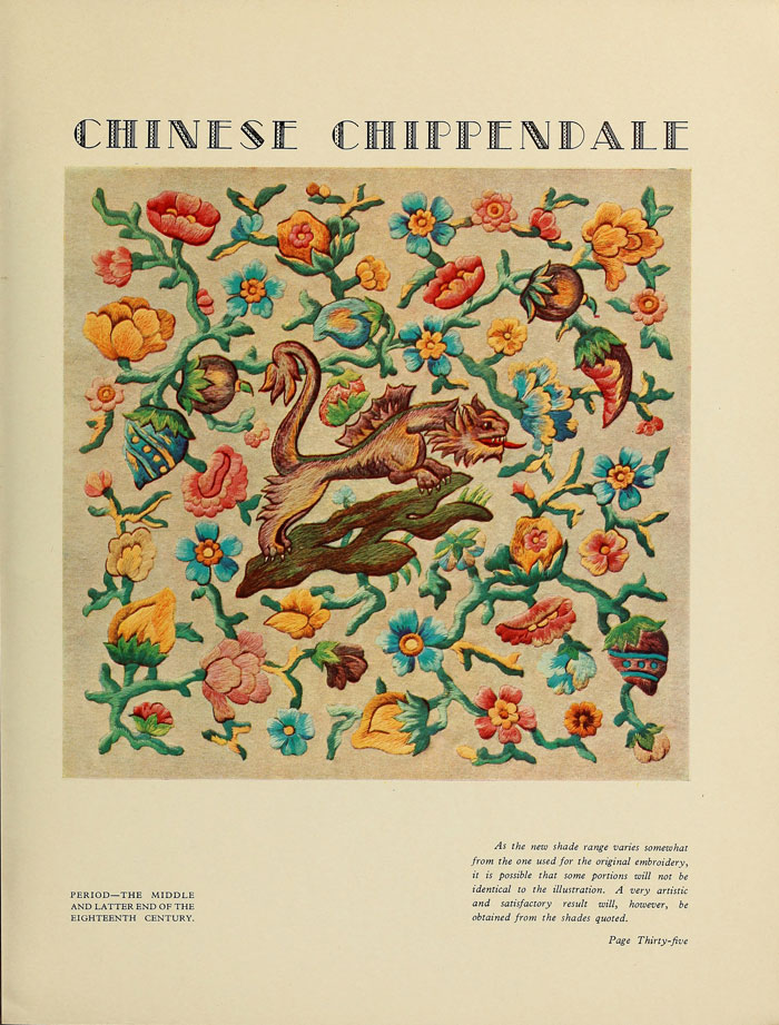 Chinese Chippendale embroidery pattern | Jacobean Crewel Work and Traditional Designs